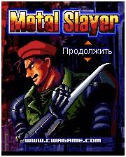 دانلود بازی پسرانه قاتل فلزی برای موبایل جاوا metal slayer