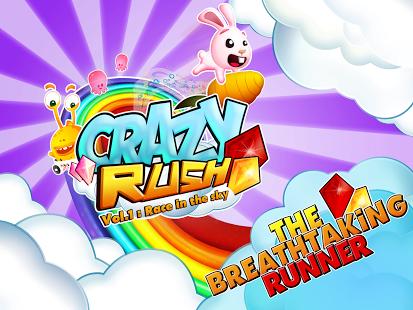دانلود بازی موبایل اندروید برای کودکان با فرمت اندروید
