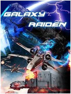 دانلود موبایل بازی جاوا فضاپیما کهکشان رایدن galaxy raiden