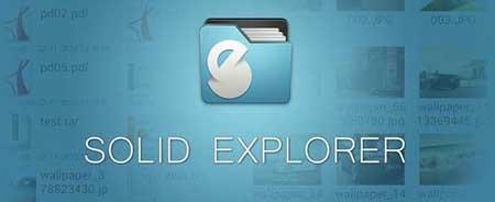 دانلود برنامه مدیریت دانلود Solid Explorer برای اندروید