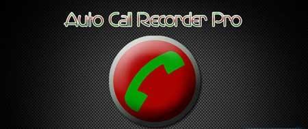 دانلود نرم افزار ضبط مکالمات Call Recorder برای اندروید