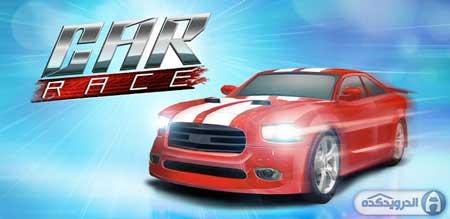 دانلود بازی مسابقه ماشین Car Race برای اندروید