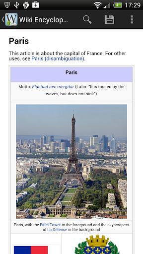دانلود دانشنامه ویکی پدیا برای موبایل و گوشی اندروید Wiki pro