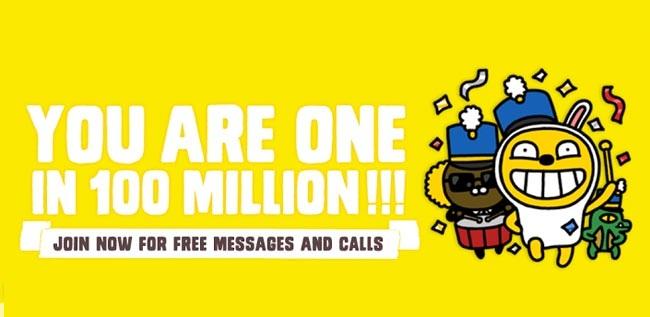 دانلود نرم افزار تماس تلفنی رایگان برای اندروید KakaoTalk Free Calls and Text
