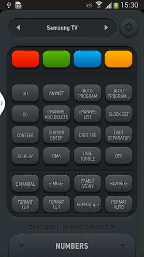 دانلود نرم افزار کنترل برای گوشی Smart IR Remote for HTC One برای اندروید