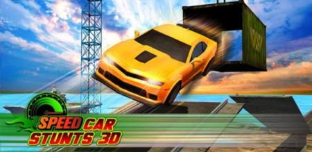 دانلود Speed Car Stunts 3D 1.0 - بازی حرکات نمایش با ماشین