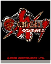 دانلود بازی دنده گناه موبایل جاوا guilty gear x mobile