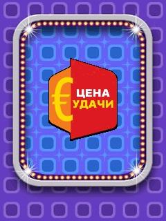 دانلود بازی جالب و جدید قیمت مناسب برای گوشی و موبایل جاوا
