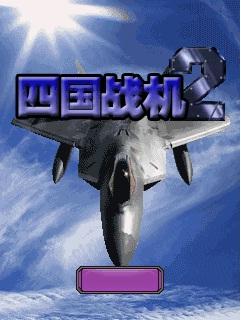 دانلود بازی جنگی هواپیمایی ایر کرافت 2 با فرمت جاوا برای موبایل