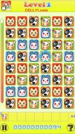 دانلود موبایل بازی فکری حیوانات برای موبایل سیمبیان
