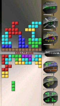 دانلود موبایل بازی مکعب های رنگی برای موبایل سیمبیان