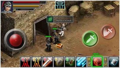دانلود بازی رزمندگان ژنو سه بعدی برای موبایل جاوا warriors zhao 3d