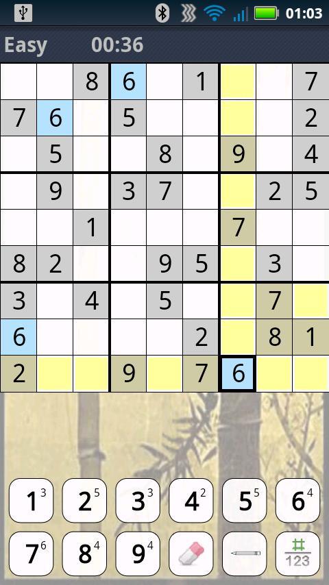 دانلود بازی موبایل جدول سودوکو sudoku برای اندروید